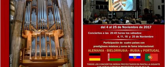 Презентация – X Международный Фестиваль Органной музыки Кафедральный Собор Алкала 2017