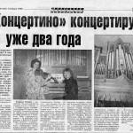 Irkutsk, Rusia, Duo Concerttino