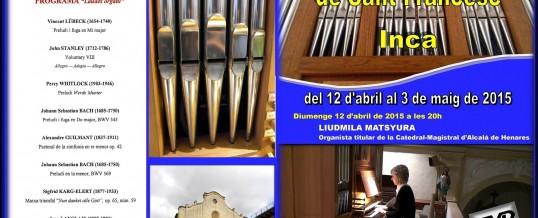 DVD – Concierto – I Festival de órgano en Inca (Mallorca) 2015